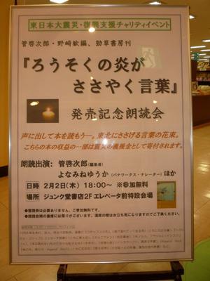 2012_001_2_480x640