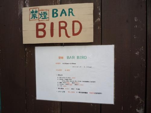 禁煙BAR  BIRD