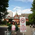 北海道庁旧本庁舎入り口にて
